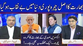 Nuqta e Nazar with Mujeeb Ur Rehman Shami & Ajmal Jami   22 August 2019   Dunya News