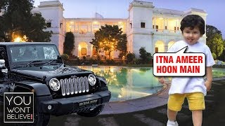SHOCKING Most Expensive Things Owned By Taimur Ali Khan | You Won