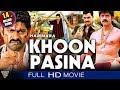 Hammara Khoon Pasina Hindi Dubbed Full Length Movie    Jagapathi Babu, Sneha    Eagle Hindi Movies
