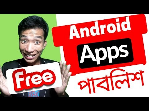 [Free] How to Publish Android App in Play Store Bangla Tutorial |  Earn Money Easily | Himun Chakma