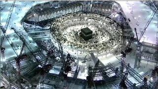 Hajj & Umrah FHD (Crystal Clear)