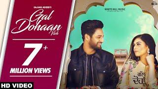 SAJJAN ADEEB : Gal Dohaan Vich (Full Video) Udaar   Cheetah   JosanBros   Latest Punjabi Song 2019