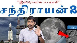 Chandryan 2 Failure Or Not   சந்திரயான் 2 தோல்வி அல்ல   Tamil Pokkisham   Vicky   Tp