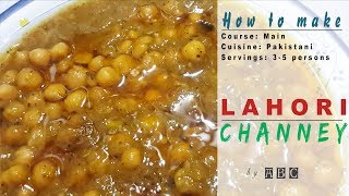 LAHORI CHANNAY (White Chickpeas) - ABC