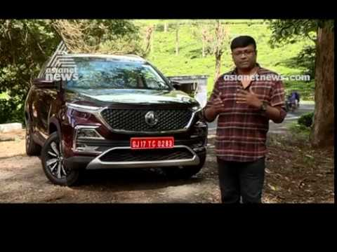 Xxx Mp4 MG Hector 2019 Price In India Mileage Review Smart Drive 23 June 2019 3gp Sex