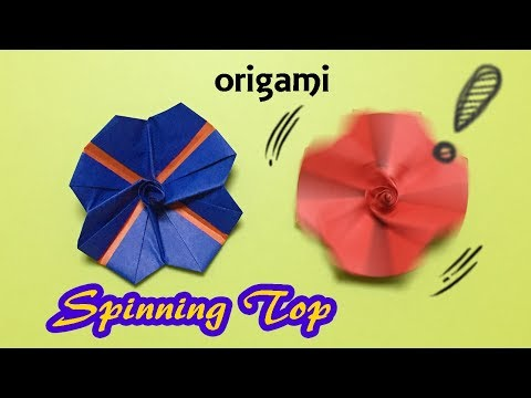 Origami Toys for Kids | How to Make a paper Spinning Top | Paper Toys Easy to make 1 Piece of Paper