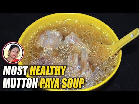 Super Healthy Mutton Leg Bones Soup Recipe | Mutton Paya Soup | Mutton Tangri Juice | Mutton Stew