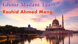 Rashid Ahmed Mangi - Ghoor Madani Taa - Sindhi Islamic Videos