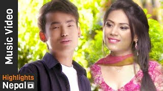 Nepal Idol Suraj Tamang | New Nepali Sentimental Song 2017 | Nyauli Royo Ft.  Raj & Kabita