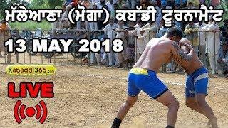 Malliana (Moga) Kabaddi Tournament || Final Match || Dodda vs Manuke Gill