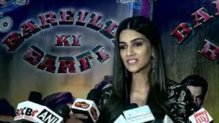 Bareilly Ki Barfi Movie Special Screening | kirti Sanon