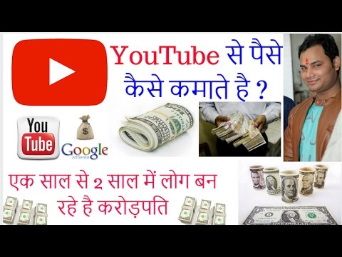 Youtube Earn Up To 1,00,000 monthly | connect YouTube to adsense | earn from youtube  Part-3