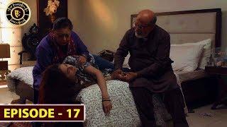 Ruswai Episode 17 | Sana Javed & Mikaal Zulfiqar | Top Pakistani Drama