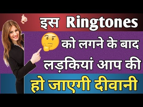 How to Set Video Ringtone on Android phones !! Video Ringtone कैसे लगाये easy trick || Hindi