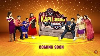 The Kapil Sharma Show - Jald aa rahein hain - Coming Soon