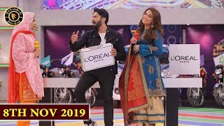 Jeeto Pakistan   Gyara Gyara Special Show'  Top Pakistani Show