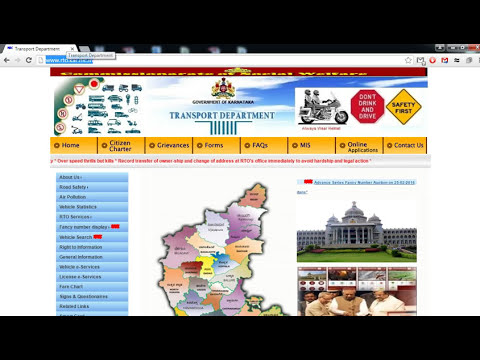 How to Check Vehicle Status RTO karnataka