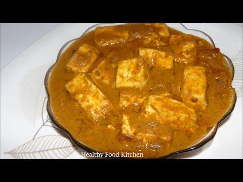 Paneer Gravy Recipe in Tamil - Paneer Curry Recipe - Paneer with Coriander Curry Recipe