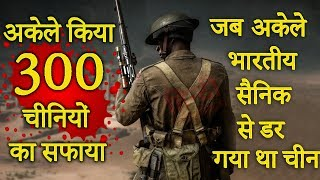 एक शहीद, जो आज भी देता है सीमा पर पहरा  | Jaswant Singh Rawat