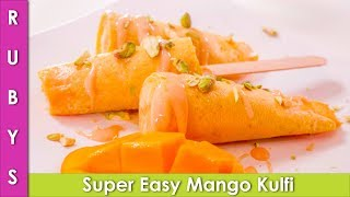 Mango Kulfi Aam ki Easy & Fast Kulfi Recipe in Urdu Hindi  - RKK