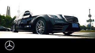 Mercedes-Benz: Intelligent World Drive – Part 2: China