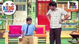 Khajur Troubles His Father, Chandu | Kids Comedy | The Kapil Sharma Show