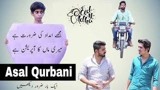 QURBANI | SHORT FILM | BAKRA EID SPECIAL | Bwp Production