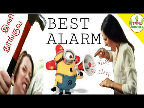 Best alarm | no over sleep | get up early | TAMIL THOZHAS