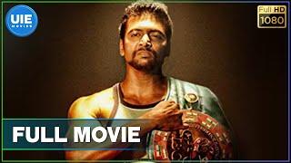 Bhooloham - Tamil Full Movie | Jayam Ravi | Trisha | N Kalyanakrishnan | Srikanth Deva