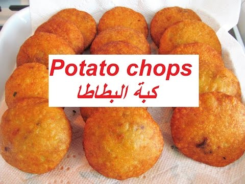 Iraqi Meat Stuffed Mashed Potato/ Potato Chops/بيتية جاب ـ كبة البطاطا / #Recipe150CFF / #cffrecipes