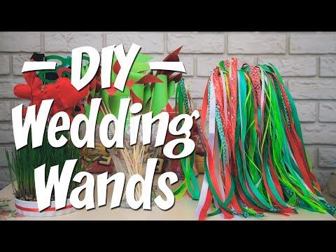 DIY ❤ Приветственные свадебные палочки с лентами ❤ Своими руками