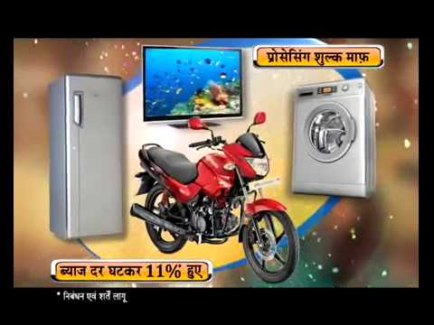 Bank Of India   Festival Loan Offer