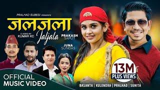 JALJALA जलजला by Kulendra | Sunita | Basanta Thapa New Nepali Lok Dohori Song 2078 ft Prakash | Juna