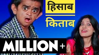Chotu ki biwi ka kharcha | Hindi Comedy | Chotu Dada khandesh Comedy Video