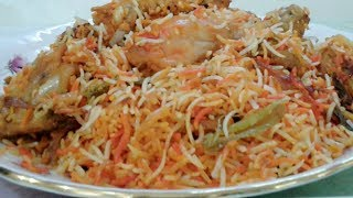 "Perfect Hyderabadi Chicken Dum Biryani""BAKRA EID SPECIAL"""