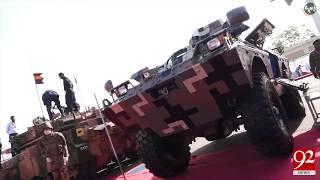 Pakistan defense base better than ours: Indian Army vice chief - 26 July 2017 - 92NewsHDPlus