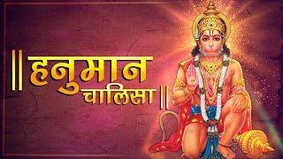 LIVE: हनुमान चालीसा पाठ   Non-Stop Hanuman Chalisa Chanting