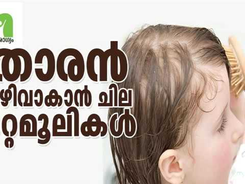 Malayalam Health Tips | Healthy Tips for Women
