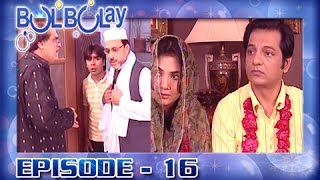 Bulbulay Episode 16 - ARY Digital Drama