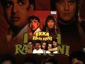 Ekka Raja Rani  Hindi Full Movie  Govinda  Vinod Khanna  Ayesha Jhulka  90 S Hit