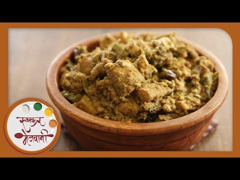 Undhiyu - Recipe by Archana - Traditional Gujarati Undhiyo Main Course Vegetable in Marathi