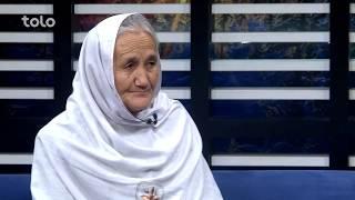 Download بامداد خوش - گم شده - صحبت های خانم آزاده در مورد پسر شان که مفقود الاثر است Video