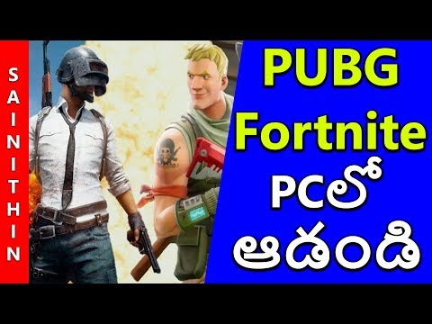How to play PUBG and Fortnite Mobile on PC in telugu by Sai Nithin