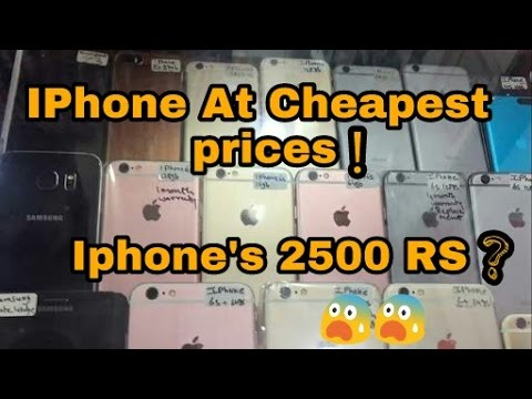 Jagdish Market In Hyderabad | Iphone In Cheapest Price | Used Mobiles Market |