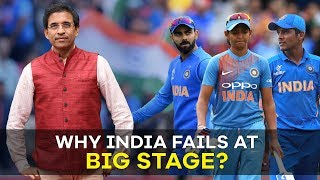 How can India get over the line at ICC events? ft. Harsha Bhogle