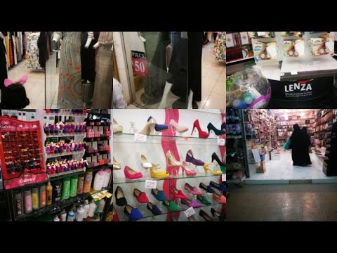 Souq Swega Riyadh - Life In Riyadh - Shopaholic Pakistani Mom In Saudi Arabia - Vlog March 23