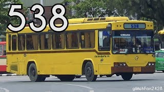[BMTA] 538-11 / 15-3537 on Service 538 - Ex SBS Transit Mercedes Benz O405