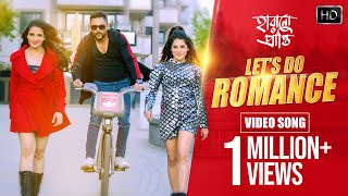 Let's Do Romance | Harano Prapti | হারানো প্রাপ্তি | Dabbu | Soham | Uday | Tnusree | Payel | Ayoshi
