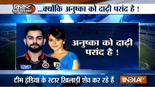 Cricket Ki Baat: Virat wont join team mates in