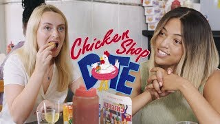 MAHALIA | CHICKEN SHOP DATE